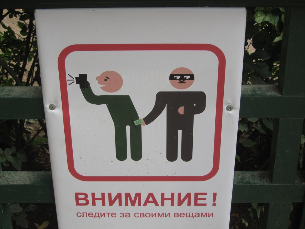 Funny Signs Around The World