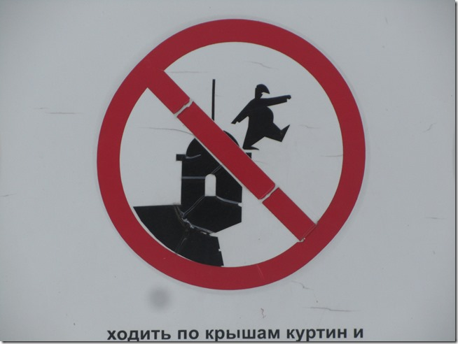 Funny signs around the world Russia 2